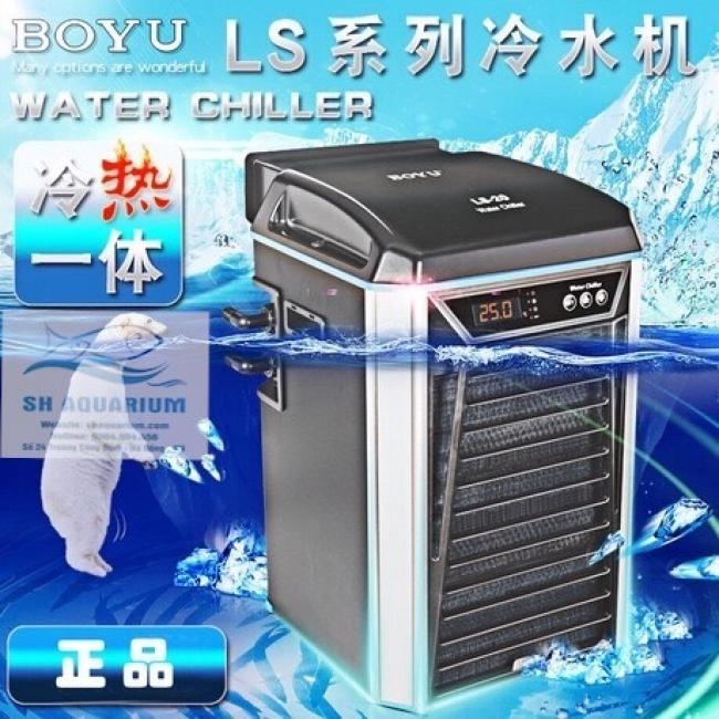 Chiller BOYU LS5A-10A-20A