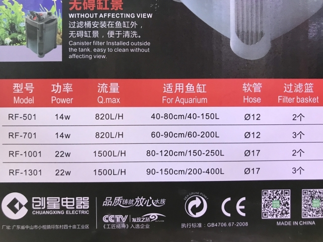 Lọc thùng Atman RF 1301 Thế hệ mới