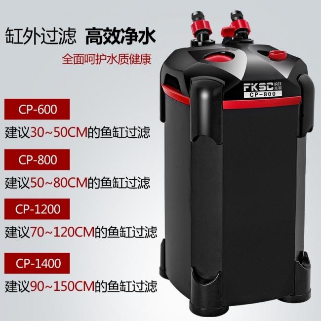 LỌC THÙNG FKSC CP 800 THẾ HỆ MỚI