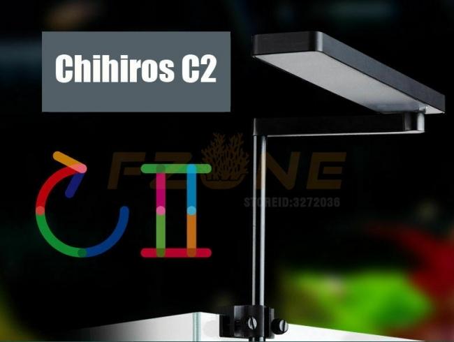 ĐÈN LED CHIHIROS C2