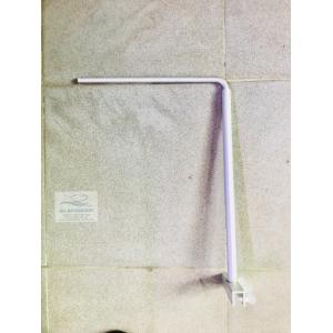 Giá treo đèn nhôm Mufan (Chiếc)