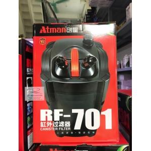 LỌC THÙNG ATMAN RF 701 THẾ HỆ MỚI
