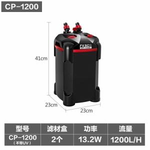 LỌC THÙNG FKSC CP 1200 THẾ HỆ MỚI