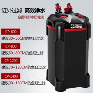 Lọc Thùng FKSC CP 600 Thế Hệ Mới