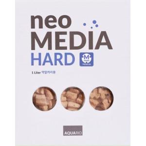Vật liệu lọc NEO Media Hard 1lit