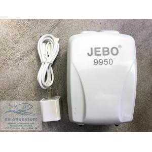 SỦI TÍCH ĐIỆN JEBO 9950